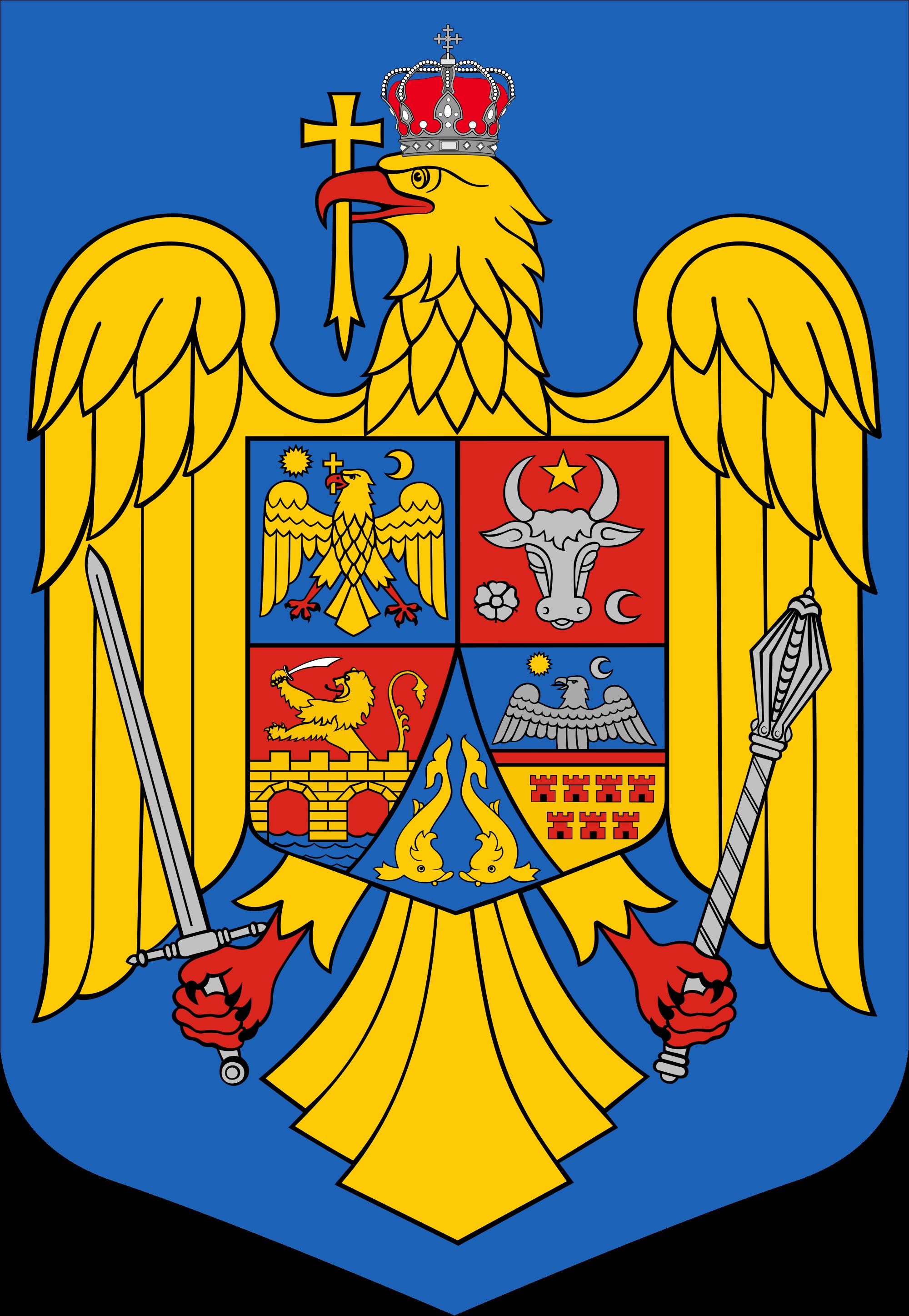 Site-ul Oficial al Primăriei Comunei Sutești, județul Vâlcea